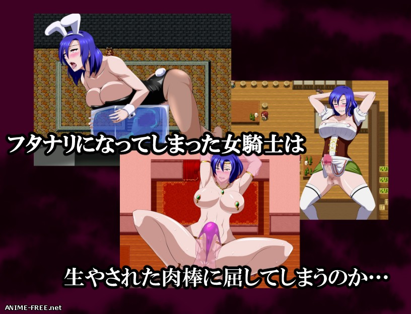 FEMALE KNIGHT RASIA ~The Lewd Curse of Penis~ [2018] [Cen] [jRPG] [JAP] H-Game