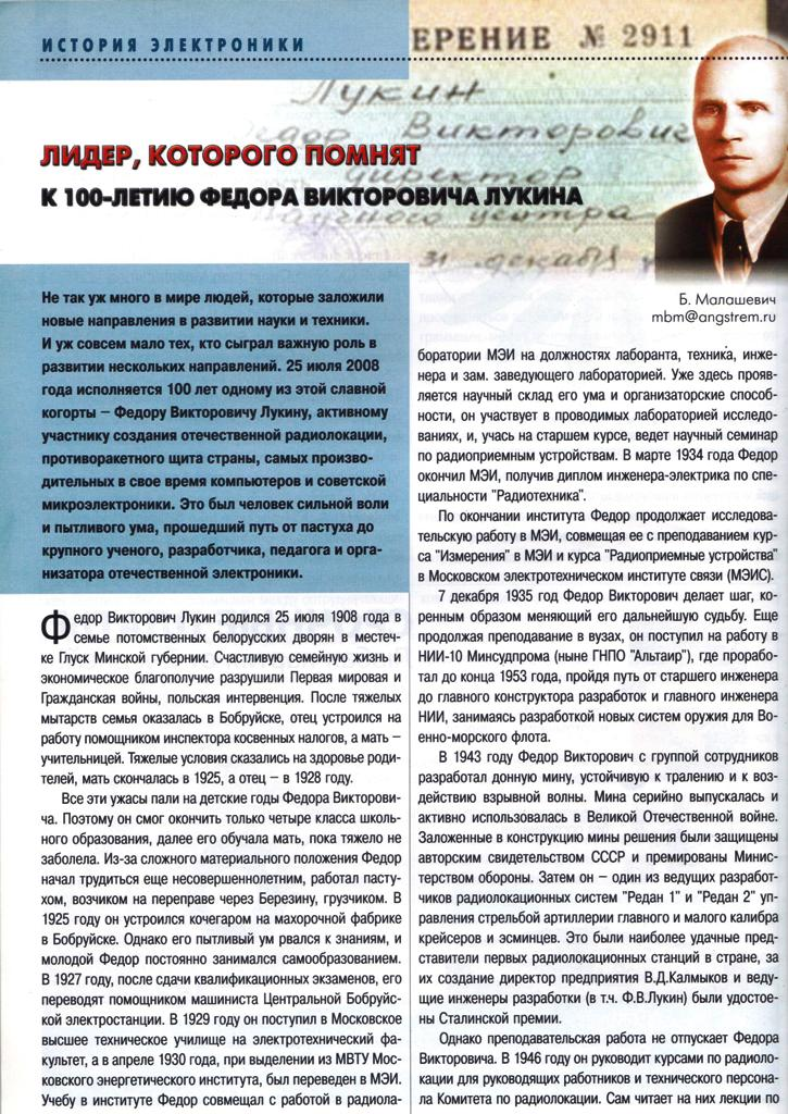 https://i2.imageban.ru/out/2018/11/19/f6cea9d69df7fa5a894cd1a5fd39a991.jpg