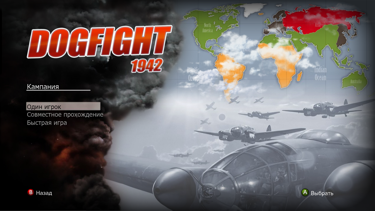 Dogfight.1942.XBLA.RusScr.12.png