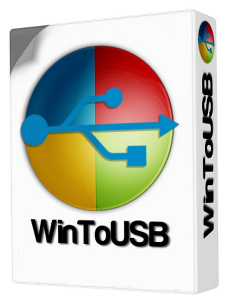 WinToUSB Enterprise v4.5