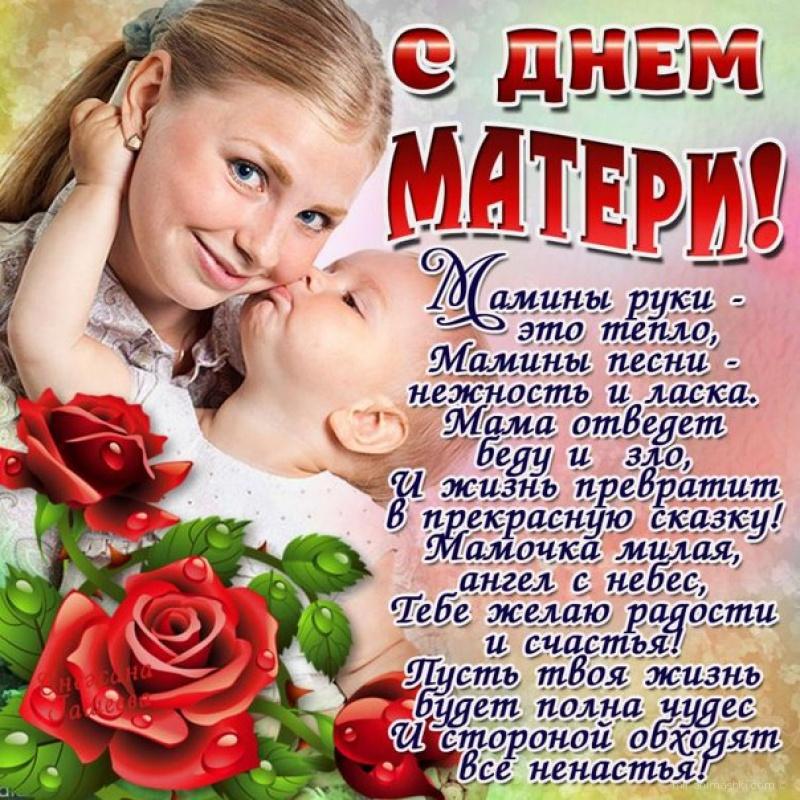 https://i2.imageban.ru/out/2018/11/25/4c0022a886c6cdb74d812dd2e9c88904.jpg