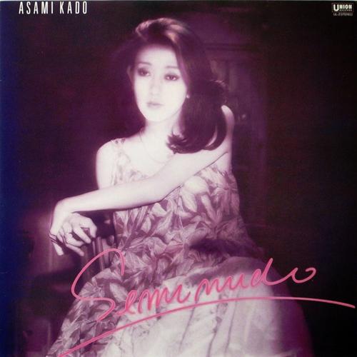 20181127.1534.04 Asami Kado - Semi Nude (1981) cover.jpg