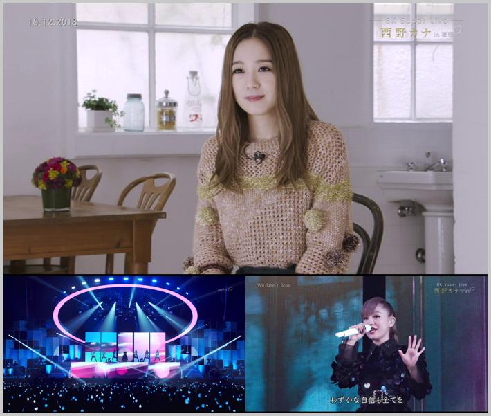 20181128.1740.1 Kana Nishino - 8K Super Live in Fukuoka (NHKG 2018.11.27) (JPOP.ru).ts.png