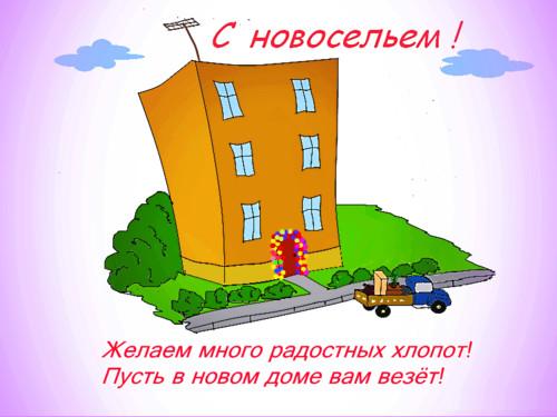https://i2.imageban.ru/out/2018/12/05/4f964fd7a2330b35538bd92bde4e1594.jpg