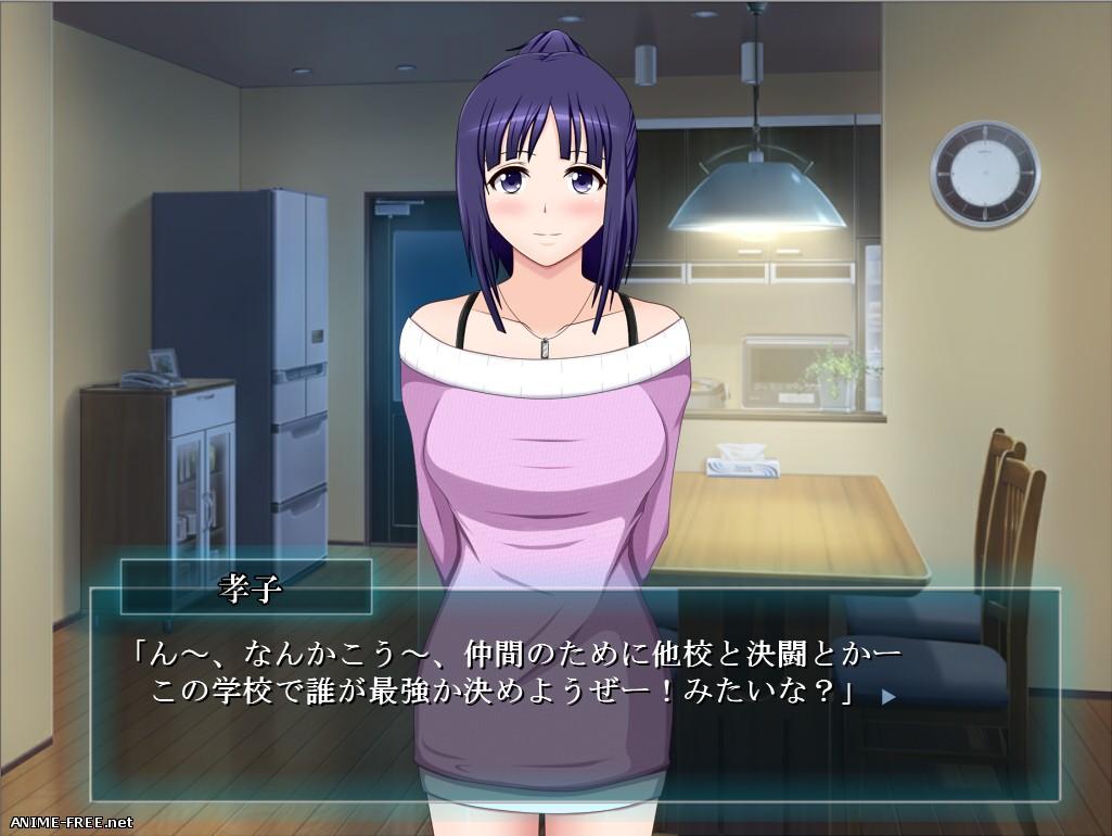 Utakata no Tsubomi [2013] [Cen] [VN] [JAP] H-Game