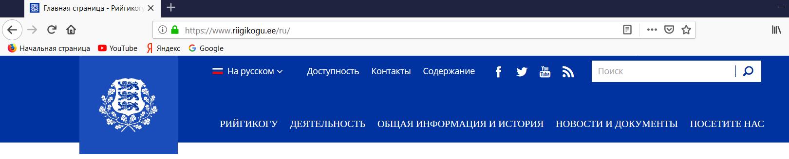 https://i2.imageban.ru/out/2018/12/13/281d64a8d3ef623210d7408ae0b11bc9.png