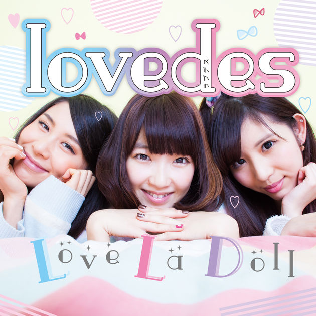 20181227.0110.08 Love La Doll - lovedes cover.jpg