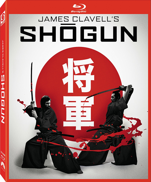 Сёгун / Shogun (1980) HDRip | ОРТ