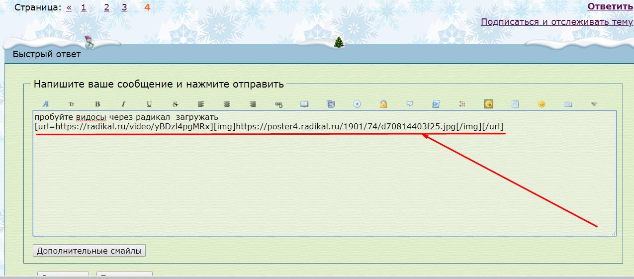 https://i2.imageban.ru/out/2019/01/04/309f5fda2360391eff2fbcfbeb945e62.jpg