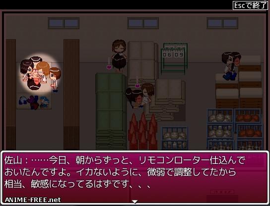 Sayoko ~The Summer of Wishing to Stars~ [2018] [Uncen] [jRPG, DOT/Pixel] [JAP] H-Game