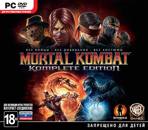 Mortal Kombat Komplete Edition (2013) PC | Repack