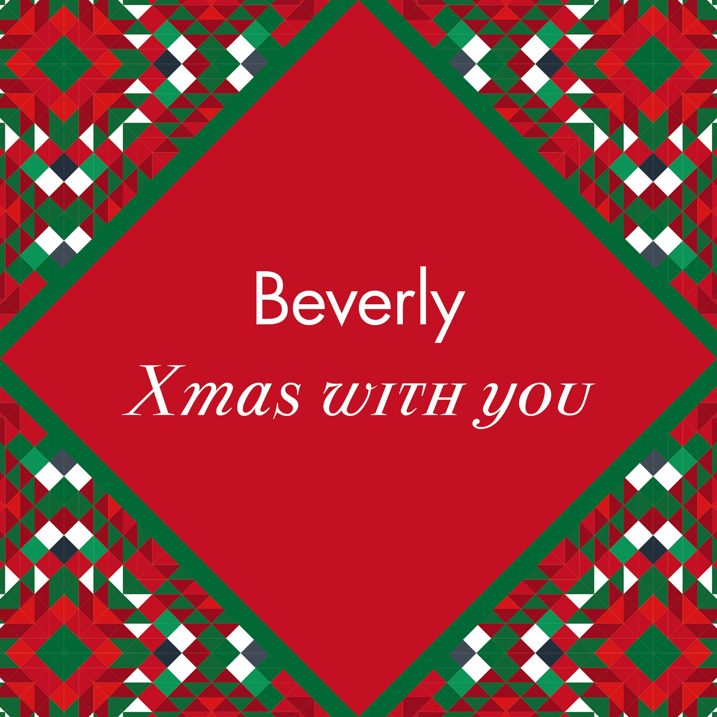 20190109.0653.2 Beverly - Xmas With You (FLAC) cover.jpg