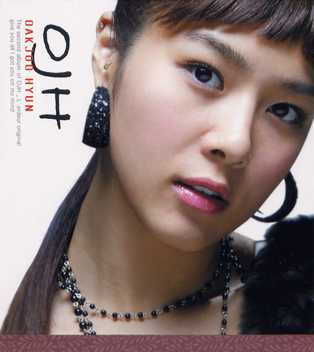 20190112.0627.22 Ock Joo Hyun - L'Ordeur Original cover.jpg