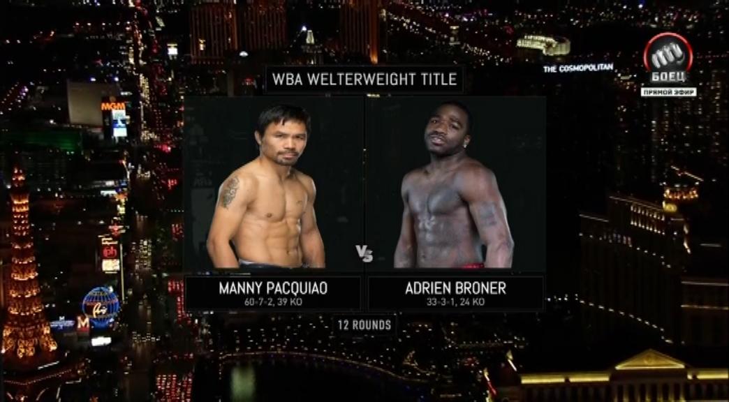 Manny Pacquiao vs Adrien Broner 19_01_2019-0-14-19-694.jpg