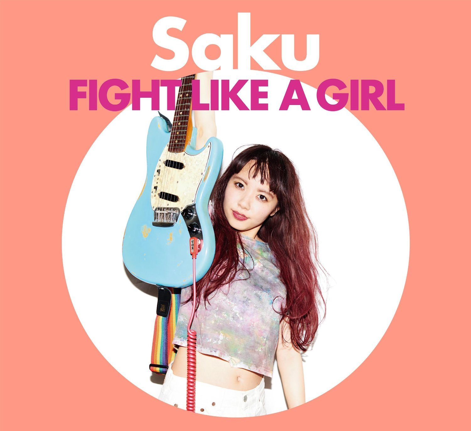 20190121.1915.07 Saku - Fight like a girl cover.jpg