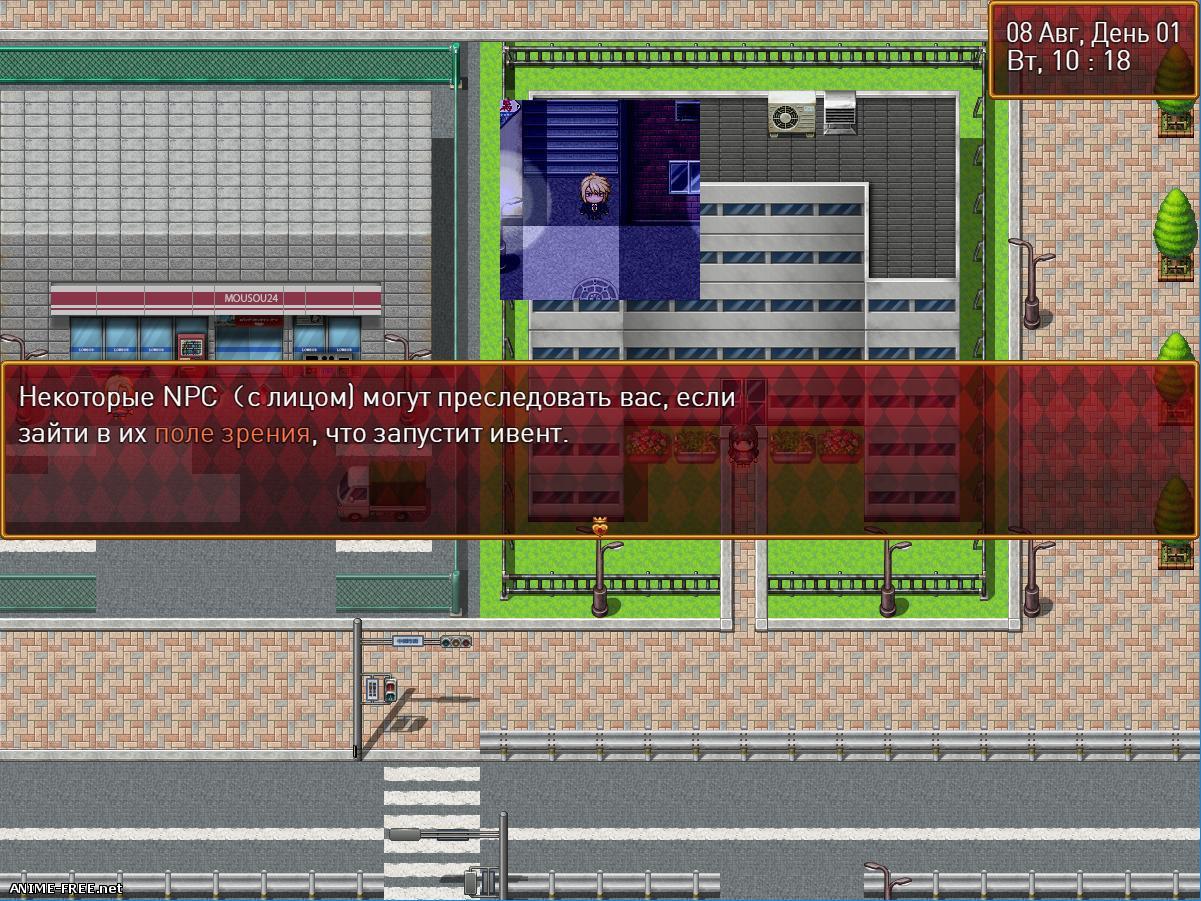 Nymphomania Paradox / Парадокс Нимфомании [2017] [Cen] [jRPG] [RUS] H-Game