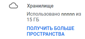 https://i2.imageban.ru/out/2019/01/25/48deede5cd1c2ca563f4ae4f6db2858f.png