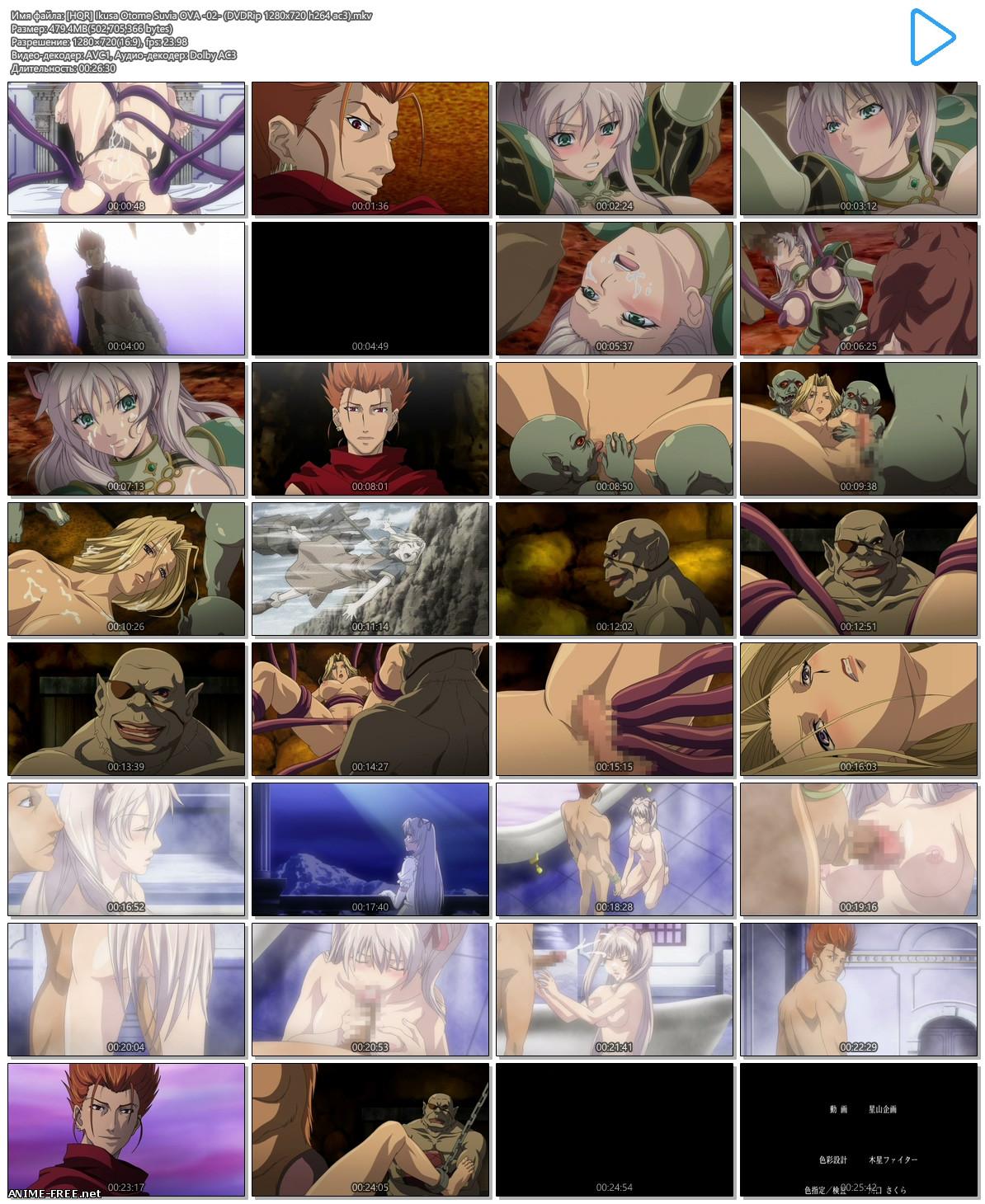 Ikusa Otome Suvia / Боевая дева Сувия [Ep.1-4] [RUS,JAP,ENG] [720p] Anime Hentai