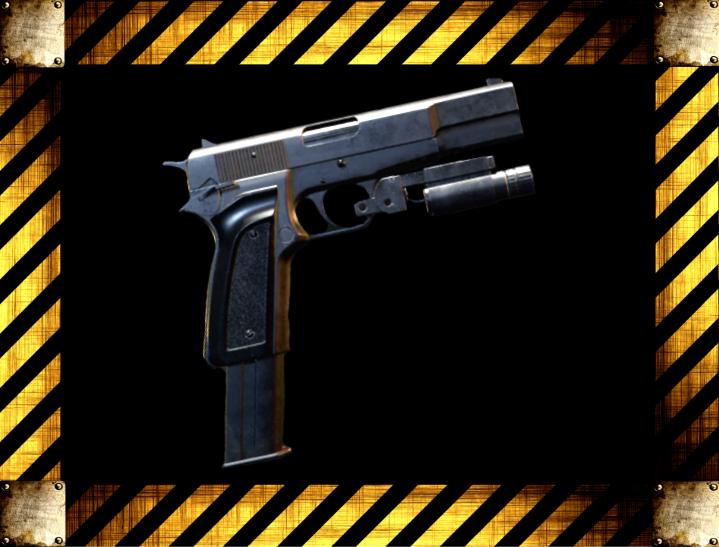 Оружие Resident Evil 2: Remake A533e4b6f2243522b5e4d9a67642b83d