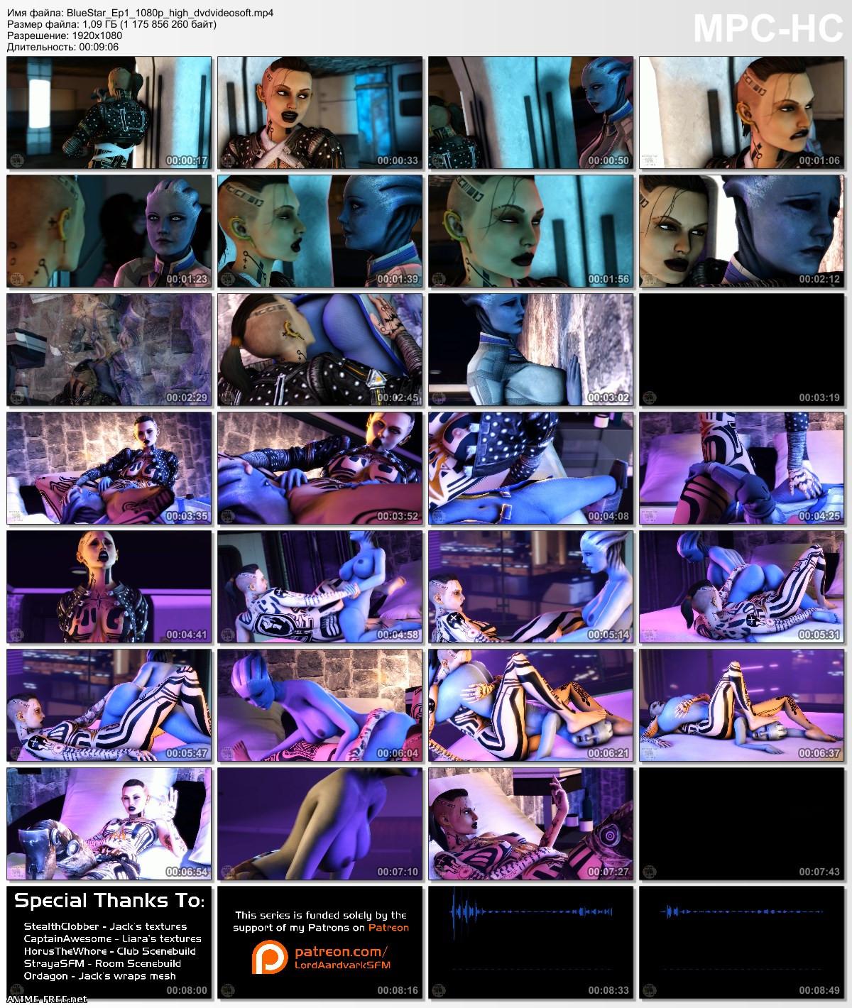 Blue Star (Episode 1-3) [2016-2018] [Uncen] [HD-1080p] [ENG] 3D-Hentai