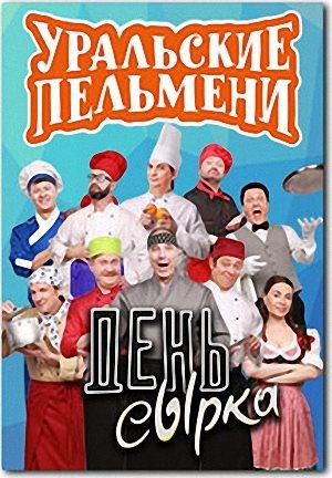 http://i2.imageban.ru/out/2019/02/02/a54af9ebed3544bb2387c433a0fea94d.jpg