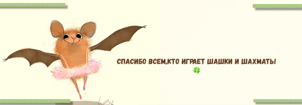 https://i2.imageban.ru/out/2019/02/09/973a8cc24217735a238181c05965de54.png