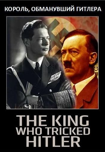 Король, обманувший Гитлера / The King Who Tricked Hitler (2016) HDTVRip [H.264 / 720p-LQ]