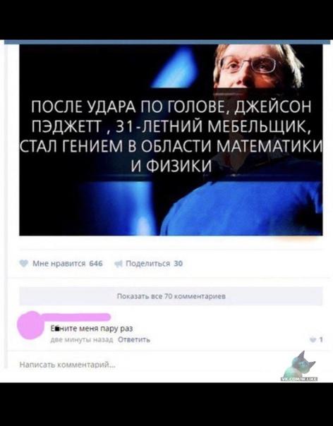 https://i2.imageban.ru/out/2019/03/04/218fb36c3348b79d8b6e55a5ba887487.jpg