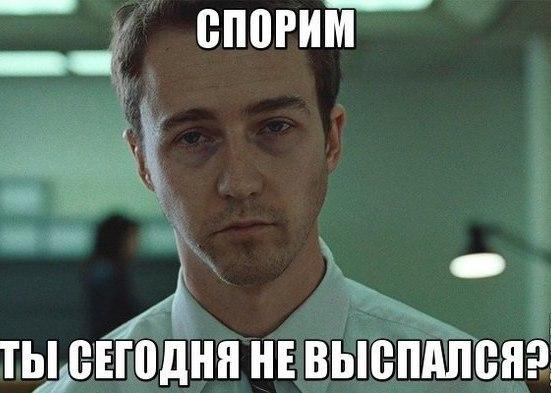 https://i2.imageban.ru/out/2019/03/04/97d25de5373a1fd8cd621ea54083f2a6.jpg