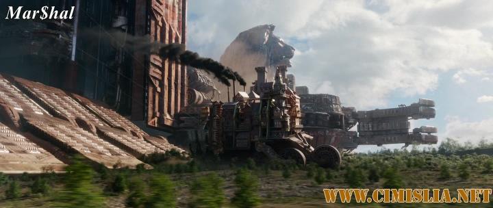 Хроники хищных городов / Mortal Engines [2018 / HDRip | iTunes]