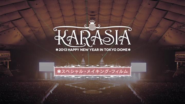 20190315.0333.7 KARA - Karasia 2013 Happy New Year in Tokyo Dome (2 DVD) (JPOP.ru) 2 menu 1.png