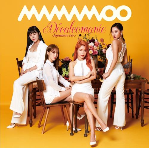 20181207.1339.15 Mamamoo - Decalcomanie (web edition) cover 4.jpg