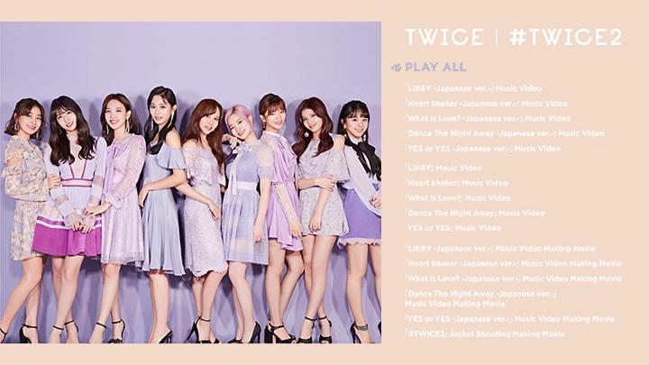 20190402.2016.2 Twice - #TWICE2 (DVD) menu.png