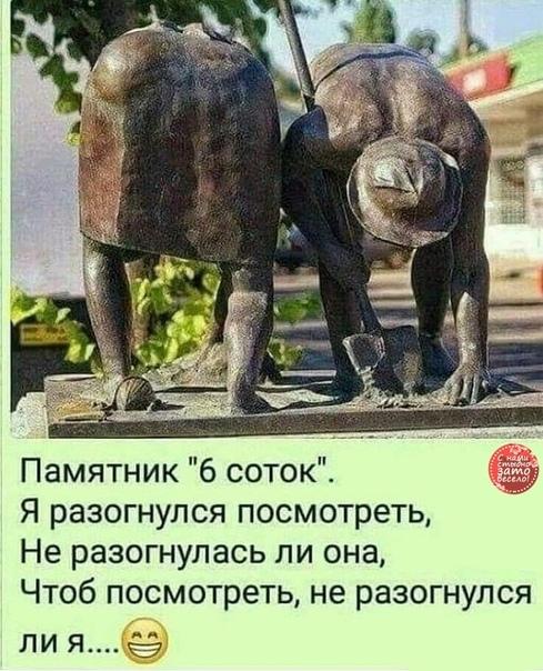 https://i2.imageban.ru/out/2019/04/13/3c406723c982fc6b1d19a0b8783a312f.jpg