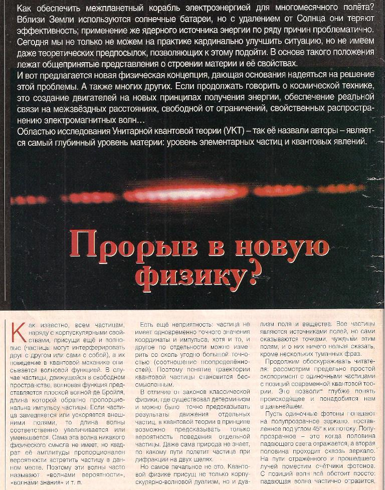 https://i2.imageban.ru/out/2019/04/17/f2883643b719c2fcf55f98059248442d.jpg