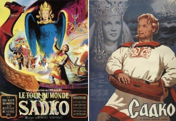 Sadko-film-12.jpg