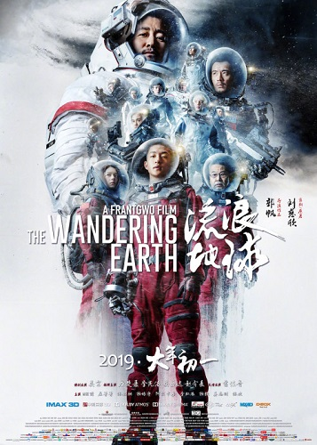 The Wandering Earth 2019 1080p NF WEB-DL DD5 1 H264-EVO