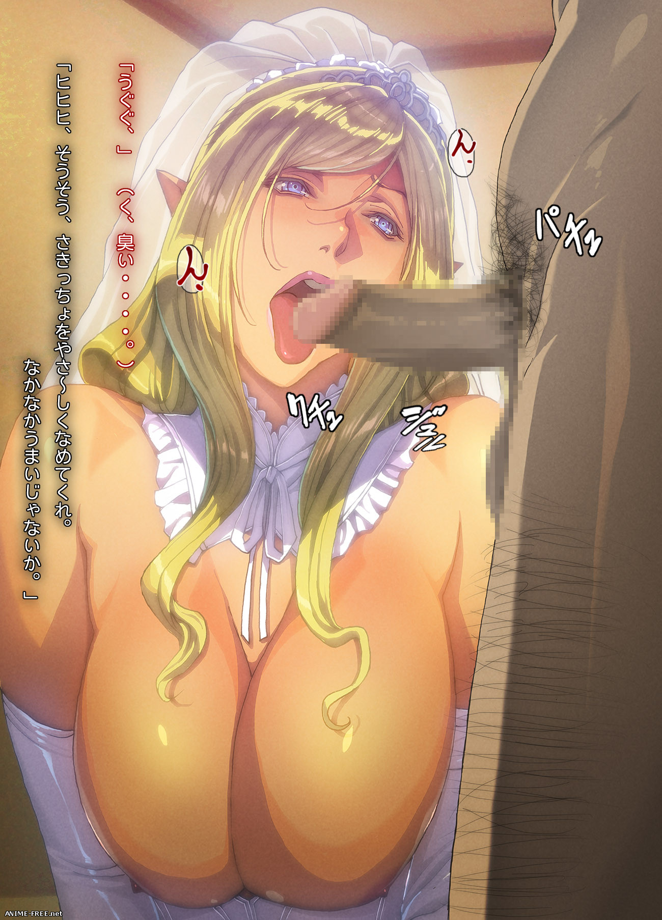 Homare / Homare Dou / Fool's Art Gallery - CG collection / Сборник работ [Cen] [JPG] Hentai ART