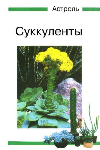 https://i2.imageban.ru/out/2019/05/07/fb9d2b89d5fd971c0a37221609b9d9e3.jpg