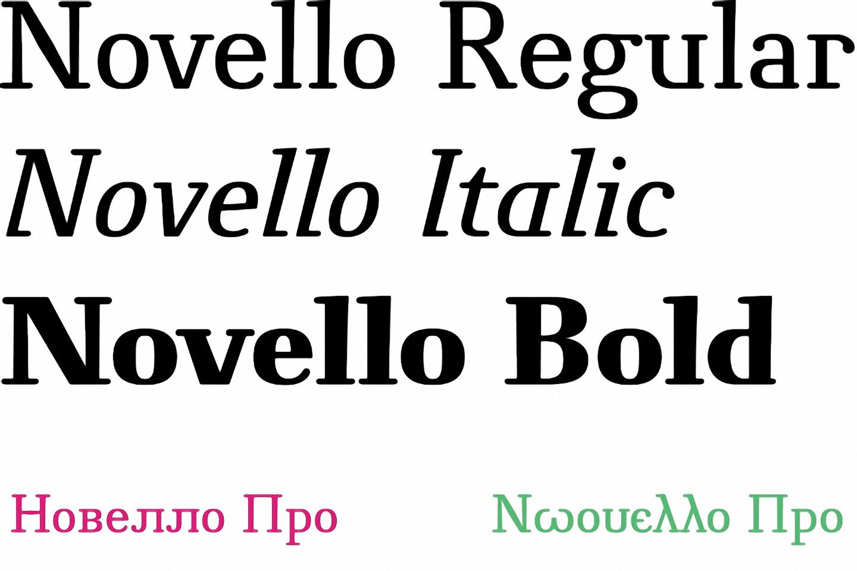 Шрифт Novello Pro