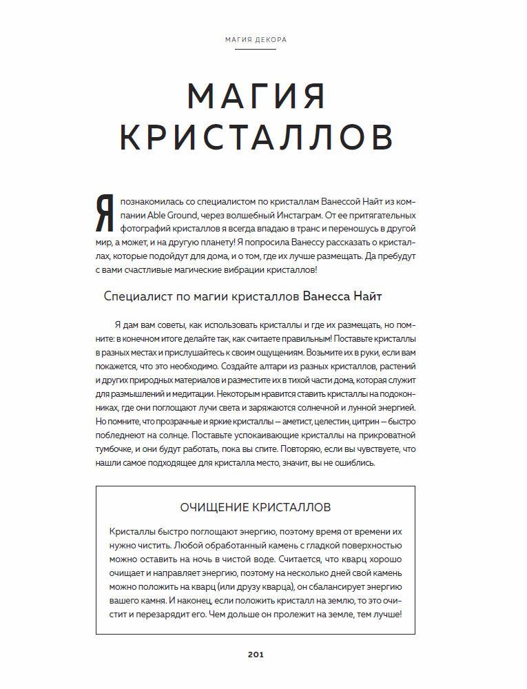https://i2.imageban.ru/out/2019/06/03/b08d094895898c136f6dccc01ca77172.jpg