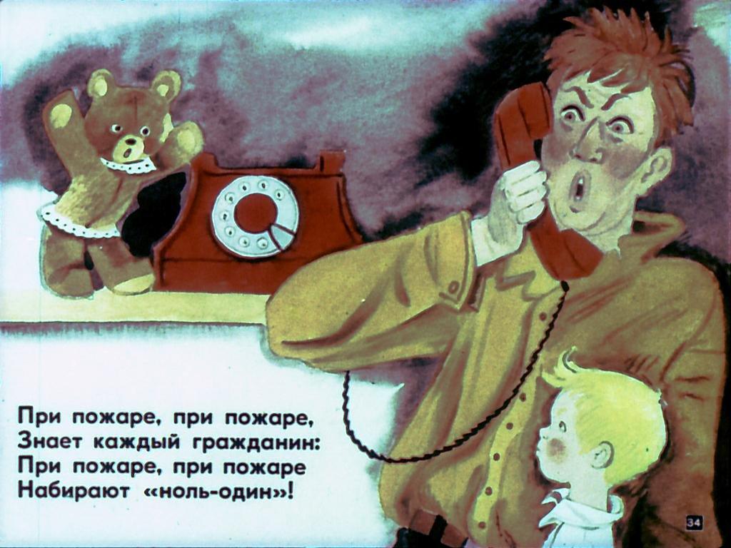 1558972827_kto-kak-odet-36.jpg