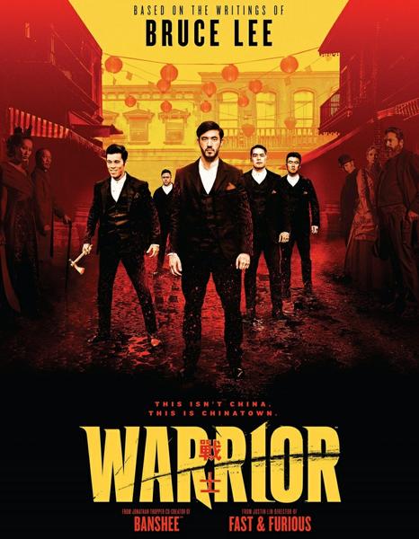 Воин / Warrior [S01] (2019) WEB-DL 1080p | LostFilm | 24.99 GB