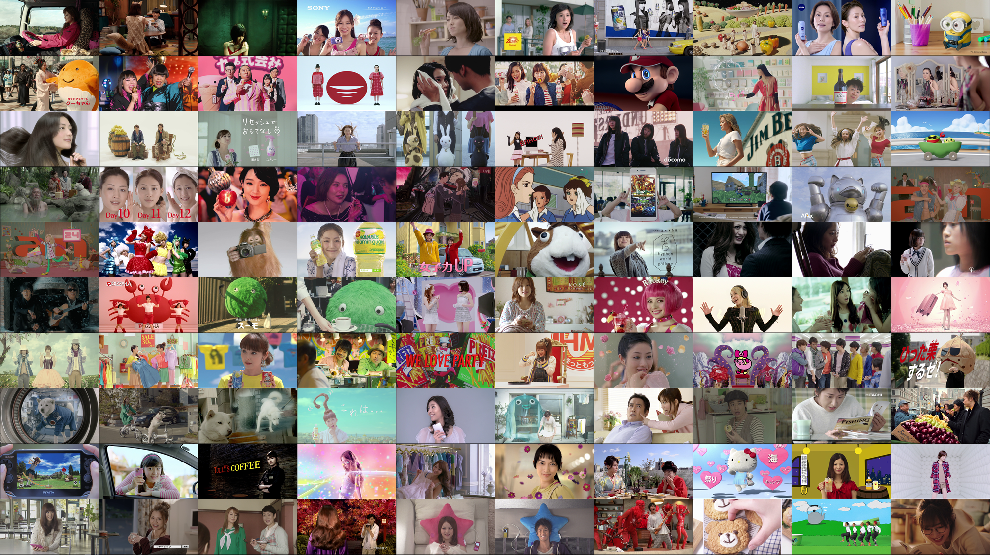 20190702.2252.1 I love Japanese TV commercials! pack (J-CM-AA00001 - AA00100).png