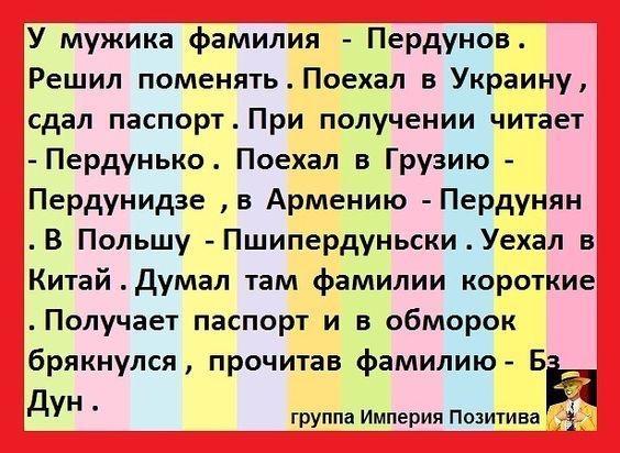 https://i2.imageban.ru/out/2019/07/11/2d12bb02ab1d784e366b66fd8bf33e7f.jpg