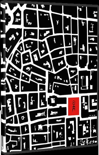 Einsturzende Neubauten - Grundstuck (2018, DVD5)