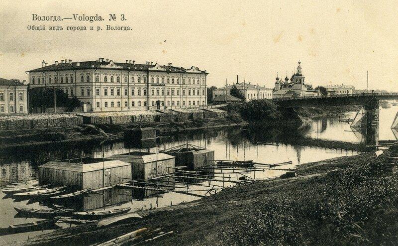 Старая Вологда. ФОТО | Вологодская область