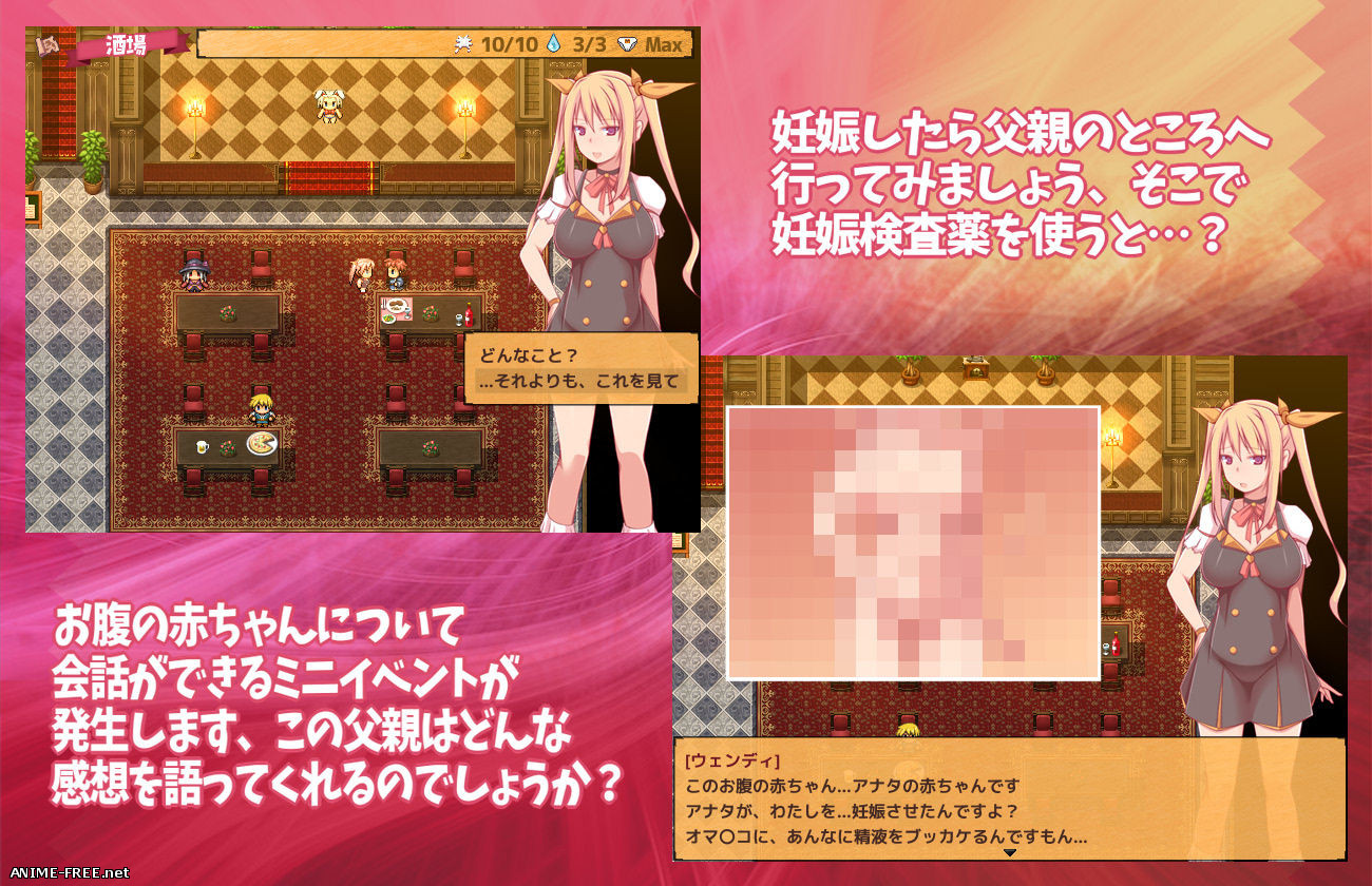 Why My Alchemist Sisters Collect Cum - Baby Making Through Cheating SEX! Oneshota RPG [2019] [Cen] [jRPG] [JAP] H-Game