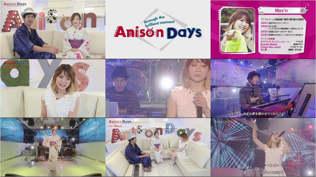 20190803.1414.1 Anison Days #108 - May'n (2019.08.02) (JPOP.ru).ts.png