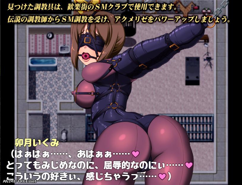Squirting Heroine Acmerize [2019] [Cen] [jRPG] [JAP] H-Game